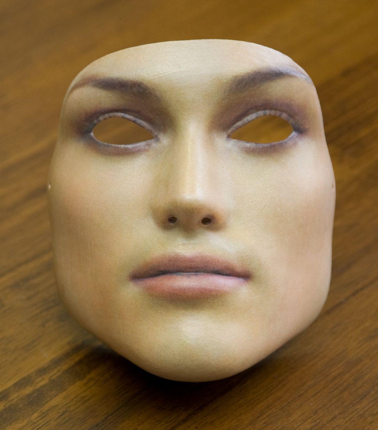 Как сделать маску лицо человека