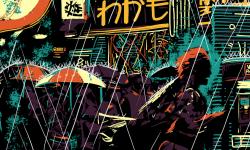 Raid71's 'Don't Walk' Print, Inspired By 'Blade Runner'