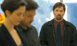 Film Review: 'The Gift'