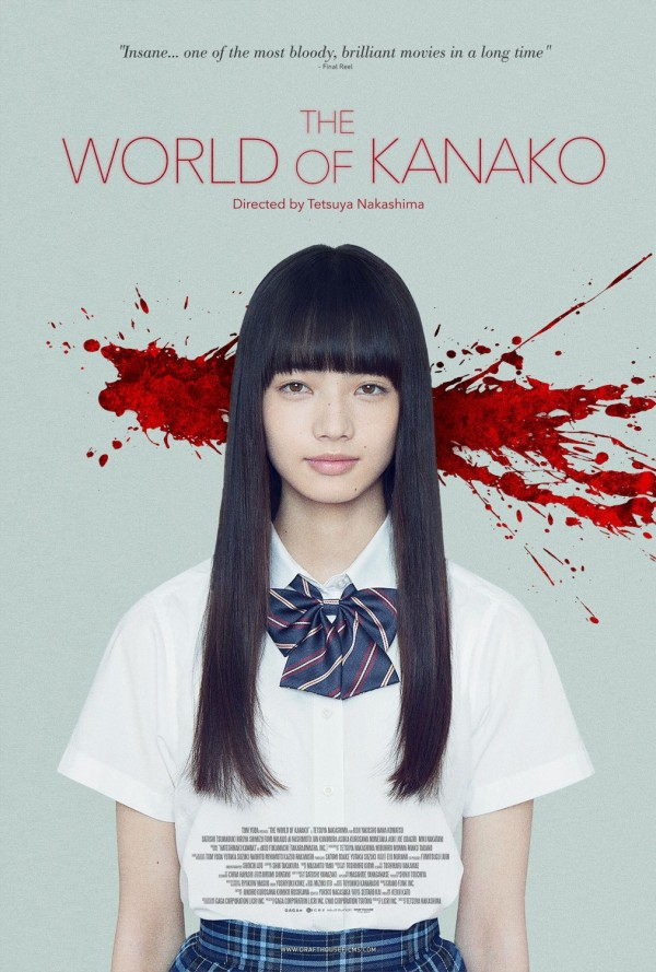 world_of_kanako_xlg