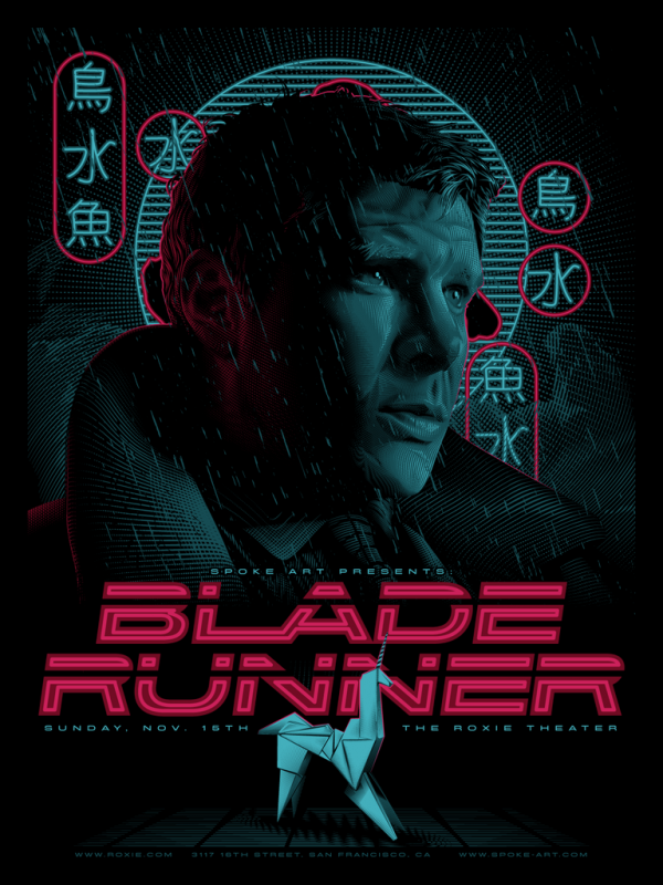 tracie_ching_blade_runner