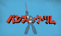 Watch A Retro Anime Title Sequence For 'Pacific Rim'