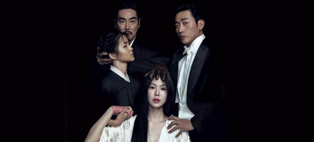 Film Review: 'The Handmaiden'