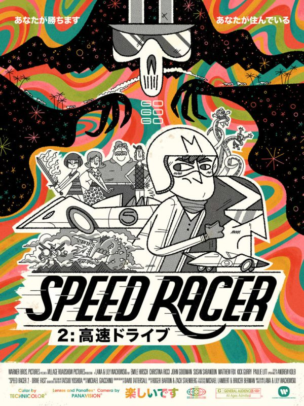 andrew_kolb_speed_racer_2