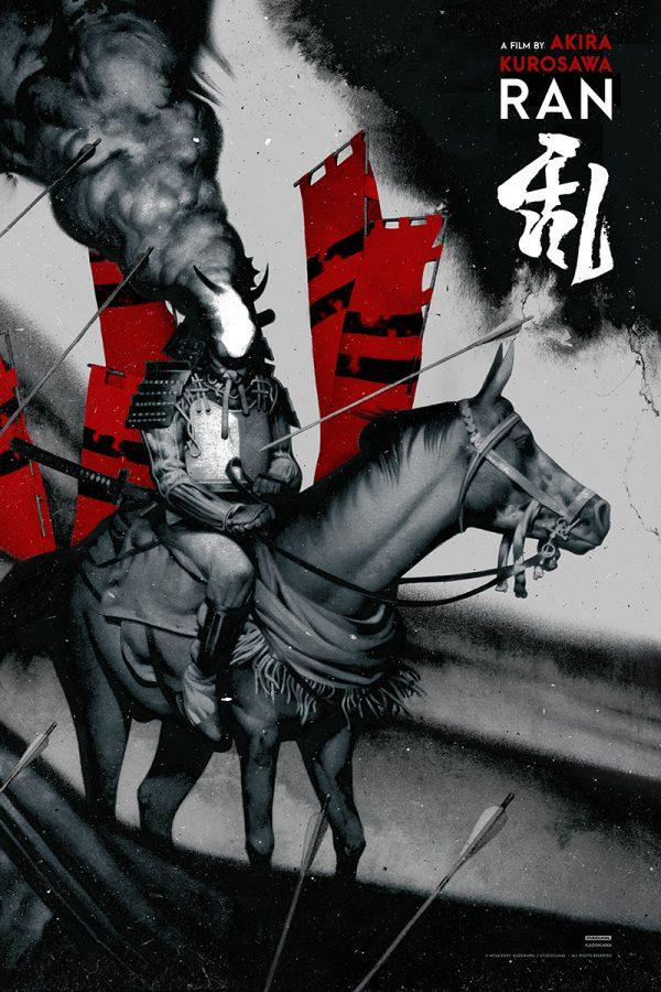 Joao Ruas Ran Poster Jiro