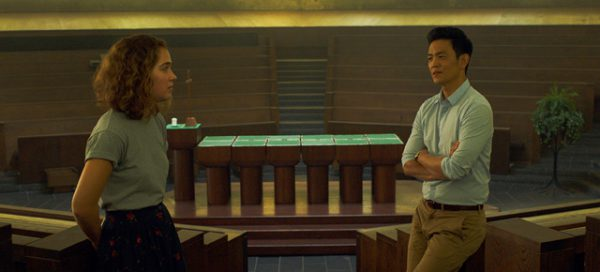 Columbus John Cho Haley Lu Richardson review