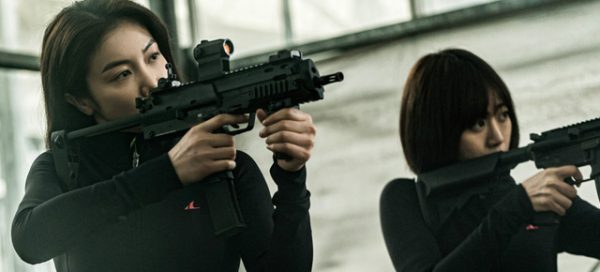 Villainess review Kim Ok-bin still