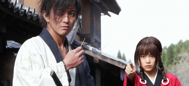 Film Review: 'Blade Of The Immortal'