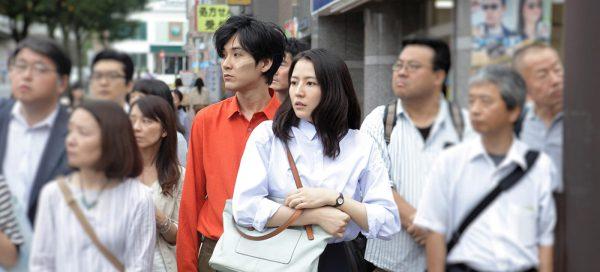 before we vanish review masami nagasawa ryuhei matsuda