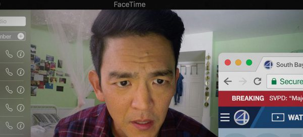 Searching review John Cho