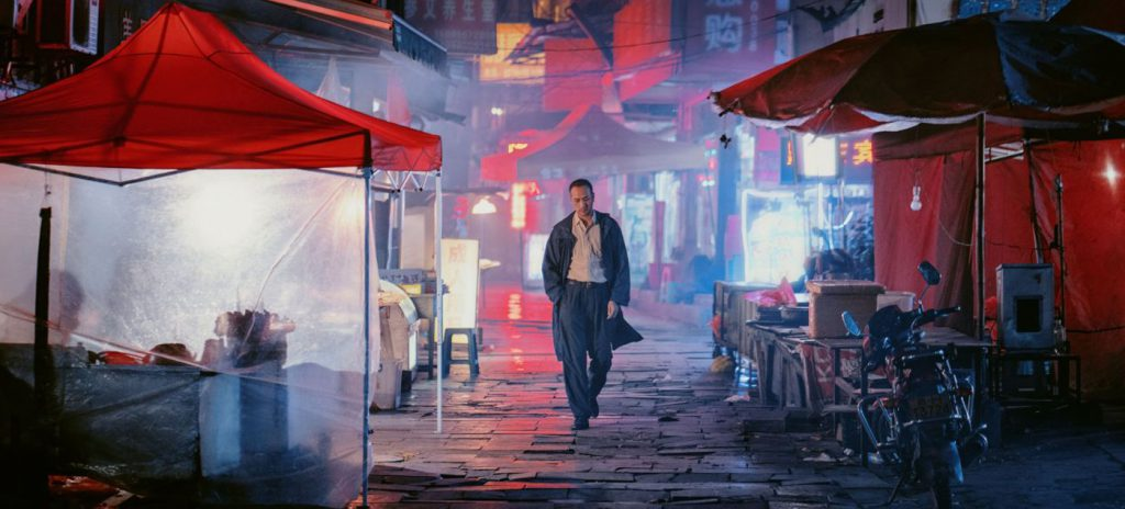 Long Day's Journey into Night review Huang Jue